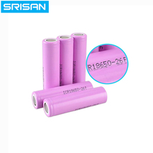 2PCS Original ICR18650 26F  lithium batteries, 100% 2600mAh electronic cigarette Power Battery, mobile power battery