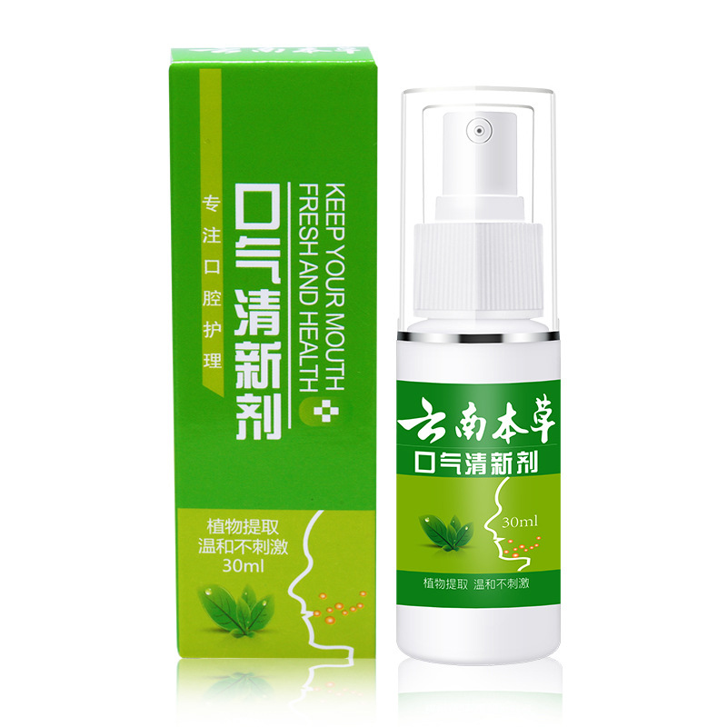 Teeth Cleaning Whitening Mint Spray Oral Deodorant Breath Freshener Improve The Breath of Mouth Oral Odor Fresh Spray Oral Care 3