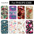 For Philips S388 Mobile Phone Case Luxury Hard Back Cover 360 Full Protection Smart Phone Cover for Philips S388 S 388