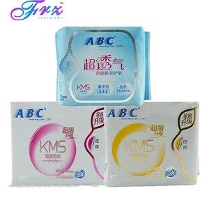 ABC Sanitary Napkin/panty liner Hygienic