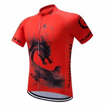 2cbda16e6 Cycling Jersey 2018 Dragon Pattern Summer Short Riding Bicycle Cycling  Clothing Men Sport Jerseys Customized Wholesale Service