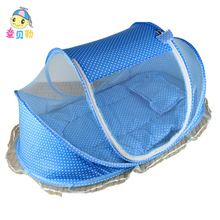 newborn baby small bed folding mosquito net bed 0-12 months use send mattress 2 colors summer mosquito net