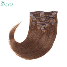 MQYQ Light Brown #4 Silky Straight Clip in Hair Extensions Brazilian Human hair 100g 12pcs Clip on Human Hair Extension