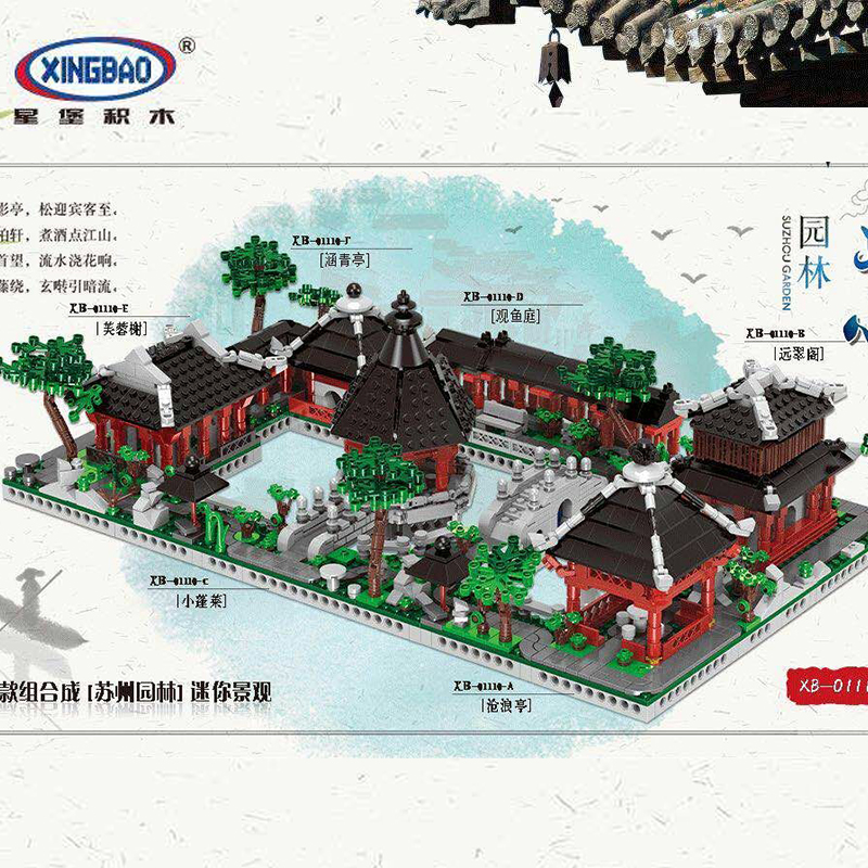 XingBao 01110 New Toys Building Series The 6 in 1 Chinese Suzhou Garden Model Set Building Blocks Bricks Toys For Kids Gifts