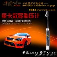 GL 0910 Supply Bus Truck Tire Pressure Gauge Barometer Pressure Display Handheld