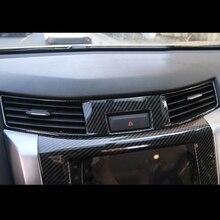 Для Nissan Navara NP300- ABS углеродное волокно автомобиля Средний выход рамка крышка внутреннее украшение блестки аксессуары 1 шт