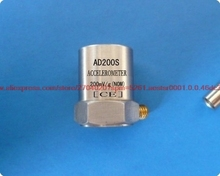ICP accelerometers, modified 25g vibration acceleration sensor