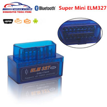 High recommend super mini elm 327 on android obd2 car scanner mini elm327 bluetooth support obd2 protocols with high performance