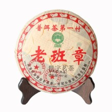 Hot sale! 357g Menghai Yunnan Puerh Cake ripe tea Bulang Laobanzhang pu'er tea cake organic health care product slimming