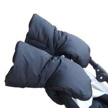Зимние ветрозащитные теплые перчатки, флисовые варежки, муфта для рук для детской коляски, противоскользящие ветрозащитные теплые перчатки