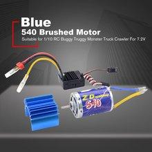 все цены на 540 Brushed Motor and 45A ESC Set for 1/10 RC Buggy Truggy Monster Truck Crawler For 7.2V, 7.4V,11.1V Rechargable Battery онлайн