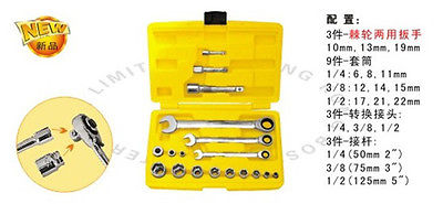 18 Pcs Ratchet Combination Wrench Socket Set with Yellow Plastic Box xkai 14pcs 6 19mm ratchet spanner combination wrench a set of keys ratchet skate tool ratchet handle chrome vanadium