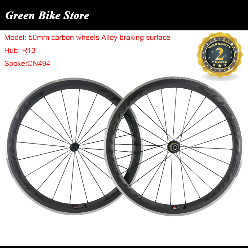 SUPERTEAM Carbon Fiber Road Bike Wheels 700C Carbon Alloy Wheelset Clincher 50mm Bicycle Wheel with Alluminum Braking SurfaceSUPERTEAM Carbon Fiber Road Bike Wheels 700C Carbon Alloy Wheelset Clincher 50mm Bicycle Wheel with Alluminum Braking Surface