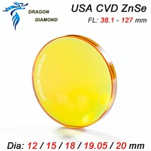 США CVD ZnSe CO2 лазерный объектив 12 мм 15 мм 18 мм 19,05 мм 20 мм Диаметр 38,1-127 мм 1,5-5 дюймов фокус длина зеркала для CO2 лазерная машина
