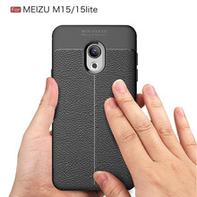 free shipping on phone bags \u0026 cases in cellphonesutoper case for meizu 15 lite case for meizu 15 cover silicone soft tpu brushed leather