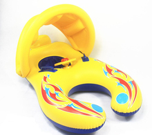 Baby Kid Inflatable Swam Ring Outdoor Parent And Child Interaction Swin Toy Mother Son Beach Pool Lovely Boat Pvc
