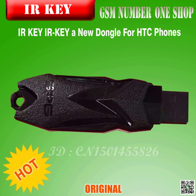 IR KEY IR-KEY a New Dongle For HTC Phones