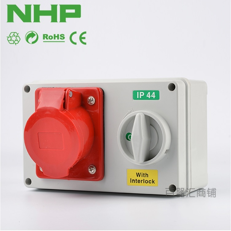 Wall Mount IP44 Switched Receptacle with Front Gasket, Come with Plug,inter cross reference with MENNEKES P50522 kubota water pump with gasket reference 15321 73032