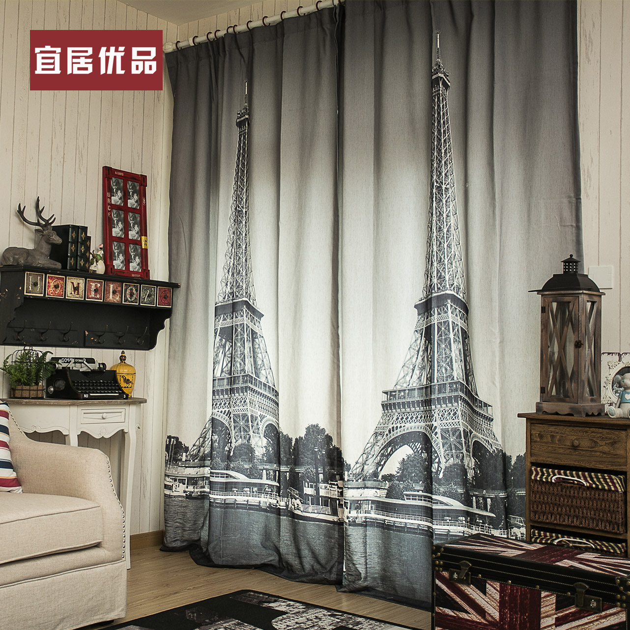 3d black and white paris living room curtains blackout for Living room 6m