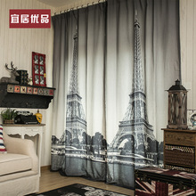 3D black and white Paris living room curtains blackout curtains 1.3*2.6 m free shipping