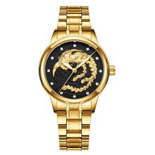 FNGEEN Couple Watch Men Dragon Women Phoenix Watches Top Lux