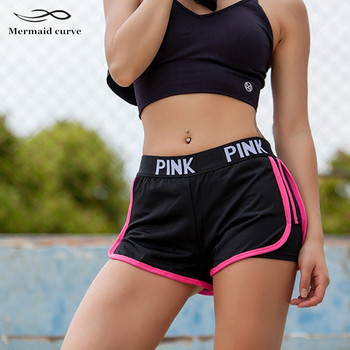 PINK Sports Gym Shorts