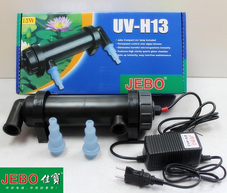 JEBO 13W UV Sterilizer Lamp Light UV-13W Wattage Ultraviolet Filter Clarifier Water Cleaner For Aquarium Pond Coral Koi Aquarium