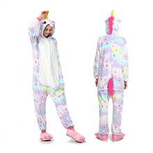 a4a732c1a9835b Galeria de pajama cosplay por Atacado - Compre Lotes de pajama ...