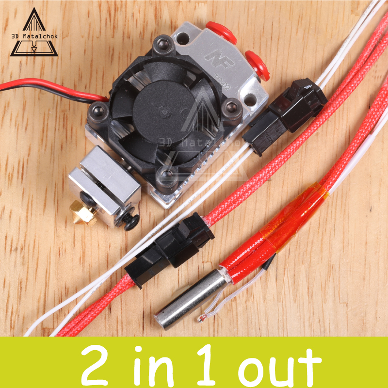 Newest 3D Printer Parts Multi-color Extruder 2 in 1 out Hotend NF TC-01 Dual Color Switching Hotend Kit for 0.4mm 1.75m Filament