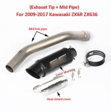 Ninja ZX6R ZX636 Motorcycle Exhaust System Tip Silencer Middle Connect Link Tube Slip on Kit for Kawasaki 2009-2019