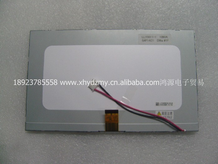 Imported 9 inch LTA090A141A display 30p cable car DVD navigation screen