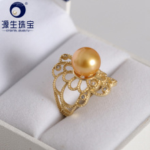 YS S925 Silver 10-11mm Genuine Cultured Saltwater South Sea Pearl Ring Wedding Fine Jewelry