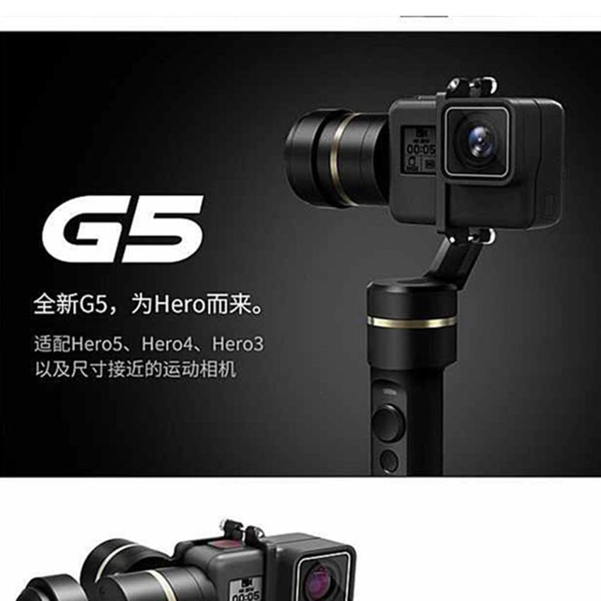 Feiyu tech G5 cardan à main 3 axes pour GoPro Hero 5/4 OZ-Stock en Stock