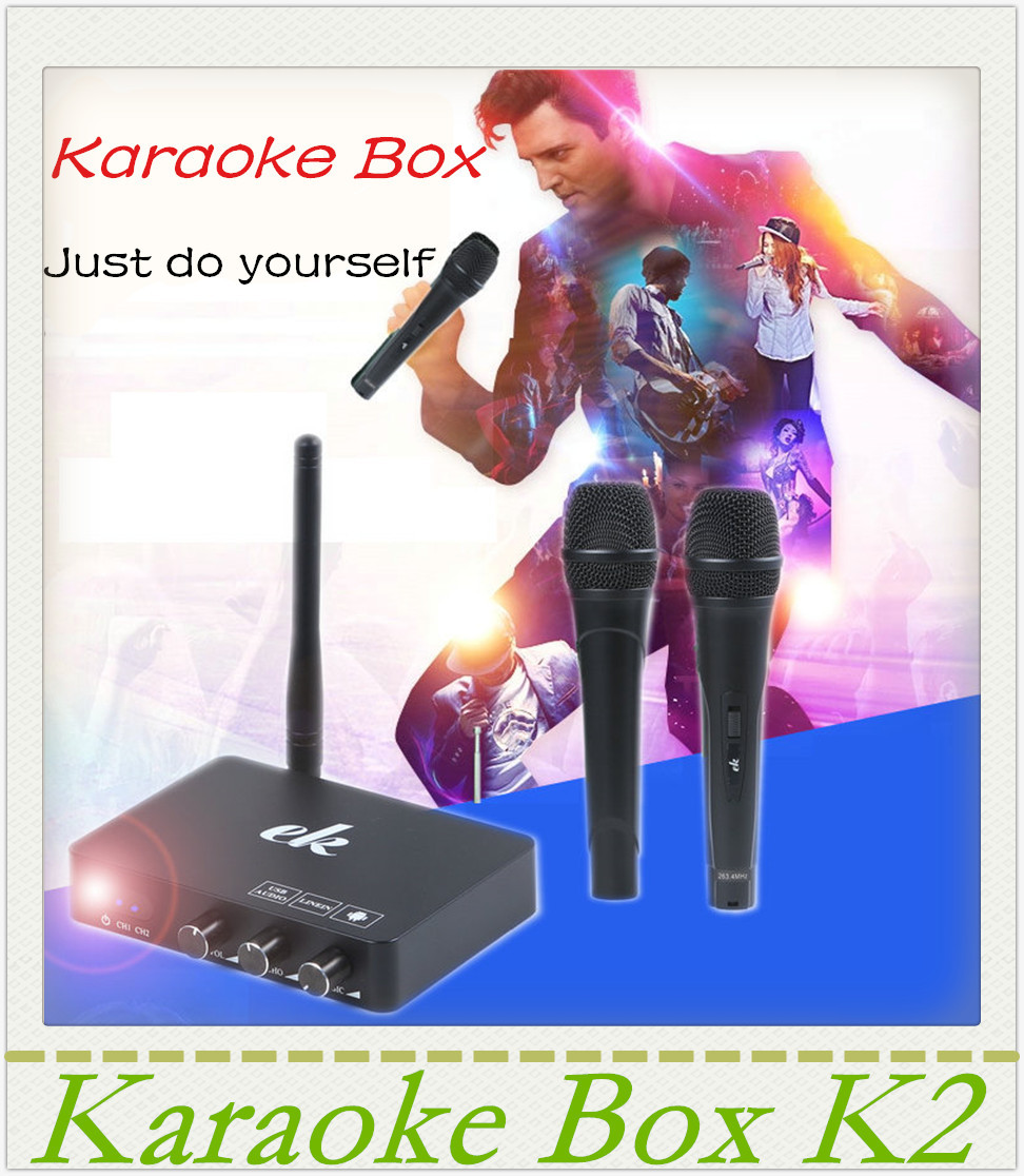 karaoke machine for computer