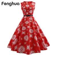 Fenghua Woman Summer Dresses Casual 2018 Vintage Audrey Hepburn Ball Gown Party Dress Elegant A Line