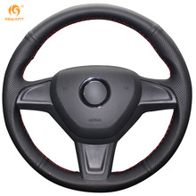 MEWANT Black Artificial Leather Car Steering Wheel Cover for Skoda Yeti 2014 2015 2016 Rapid 2015