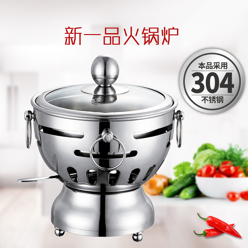 304 Stainless steel small hot pot alcohol furnace self-service mini household one person commercial alcohol stove chafing dish304 Stainless steel small hot pot alcohol furnace self-service mini household one person commercial alcohol stove chafing dish