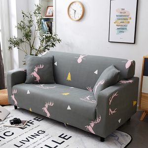 Image 3 - Parkshin Fashion Deer Gray Slipcovers Sofa Cover All inclusive Sectional Elastic Full Couch Cover Sofa Towel 1/2/3/4 Seater