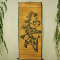 Exquisite Chinese Antique collection Imitation ancient Longevity Picture
