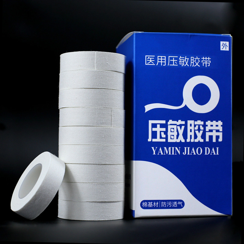 10Rolls/box Medical Tape Adhesive Plaster Gauze Fixation Tape Wound Dressing Breathable Cotton Cloth Tapes First Aid Supplies