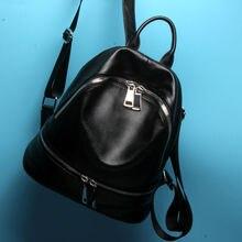 Maihui Модные женские рюкзак Новинка 2017 высокое качество Молодежные кожаные рюкзаки для девочек-подростков женский рюкзак школы Laptap мешок
