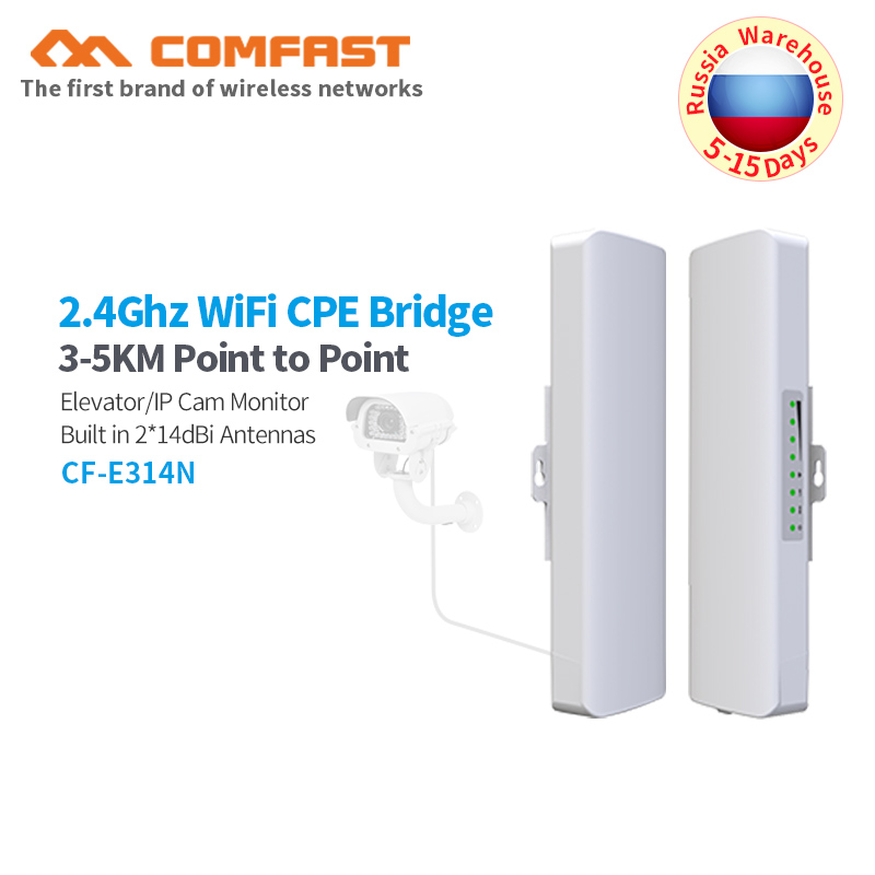 3Km Long Range Wireless Outdoor CPE WIFI Router 2.4Ghz 300Mbps WIFI Repeater Extender Outdoor AP Router CPE Bridge Client Router 3 5km long range outdoor cpe wifi 2 4ghz 300mbps wireless ap wifi repeater access point wifi extender bridge client wifi router