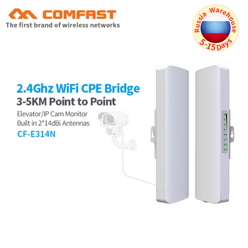 3Km Long Range Wireless Outdoor CPE WIFI...