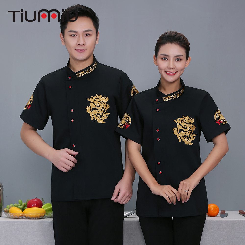 Factory Wholesale Chef Uniform Jacket Summer Breathable Hotel Kitchen Canteen Work Clothes Logo Custom Food Service Overalls