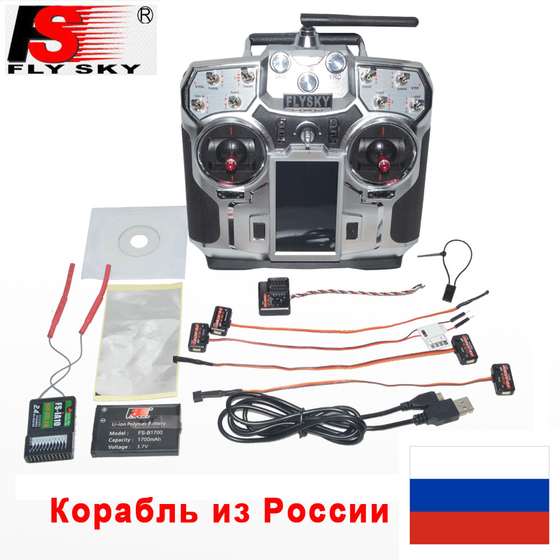 FlySky FS i10 2 4g Digital Proportional 10 Channel rc Transmitter and Receiver System 3 55