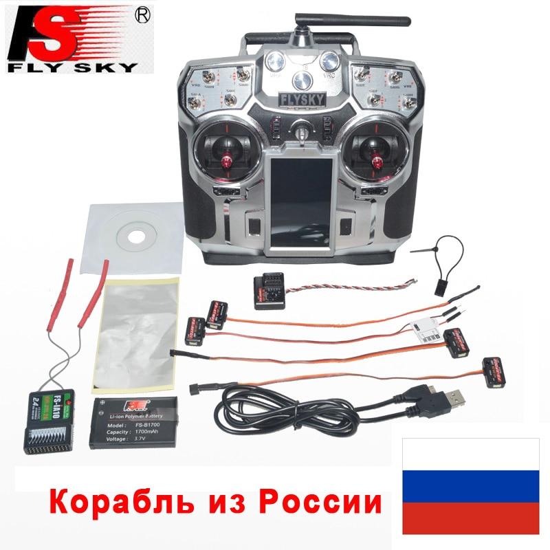 FlySky FS i10 2 4g Digital Proportional 10 Channel rc Transmitter and Receiver System 3 55