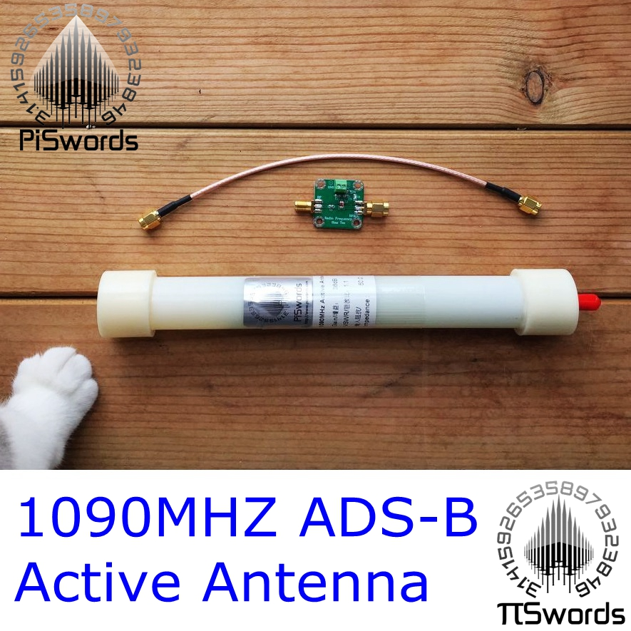 Active ADS-B 1090Mhz 36DB  SMA PCB Antenna wire
