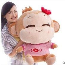 big lovely plush monkey toy pink girl monkey doll happy monkey toys gift doll about 70cm