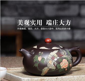 2018 nouveau style Yixing sable pourpre pot minerai brut boue pourpre pivoine Phoenix pot 300cc pur à la main Kung Fu théière (boun 5 tasses)