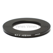 77-49mm Step-Down Steel Lens Adapter Filter Ring / 77mm Lens to 49mm Accent